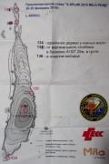 Спец-этап на Эски-Кермене