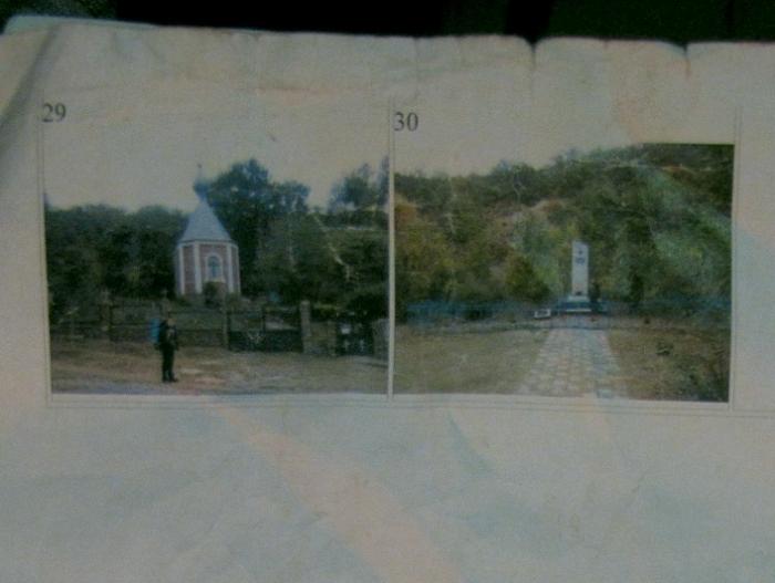 Фотоснимки КП - 3